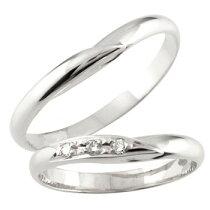 ペアリング結婚指輪マリッジリング2本セットプラチナ900ダイヤダイヤモンド