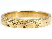 [送料無料]ハワイアンジュエリーハワイアンペアリングリング結婚指輪マリッジリングイエローゴールドk18ミル打ち結婚記念リングハワジュ2本セット地金リング宝石なし【_包装】【RCP】05P05July14