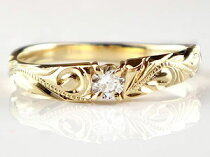 [送料無料]ハワイアンジュエリーハワイアンペアリングリング結婚指輪マリッジリングイエローゴールドk18ミル打ち一粒ダイヤダイヤモンド結婚記念リングハワジュ2本セット_包装】【RCP】05P01Jun14