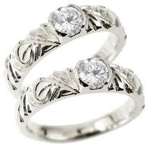 [送料無料]ハワイアンジュエリー結婚指輪マリッジリングリングダイヤモンド0.50ctダイヤシルバー幅広結婚記念リングハワイアンペアリングハワジュ2本セット_包装】ブライダルジュエリー【_包装】