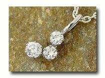 ダイヤペンダントネックレストリロジープラチナ900ダイヤモンド0.2ctスリーストーンpt900