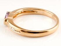 [送料無料]ピンクトルマリンダイヤモンドリング指輪ピンクゴールドk18ピンキーリング10月誕生石18k18金【_包装】05P25Oct14
