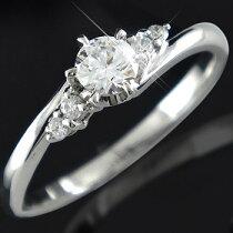 鑑定書付婚約指輪ダイヤモンドリングダイヤ0.27ct一粒ダイヤモンド大粒ダイヤモンドVSクラスプラチナリング指輪エンゲージリング立て爪