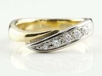 [送料無料]婚約指輪エンゲージリングダイヤモンドリング指輪コンビリングイエローゴールドk18プラチナ18金18kピンキーリングダイヤスパイラルウェーブリングレディース【_包装】05P23Aug15