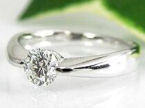 プラチナリングダイヤダイヤモンドリングエンゲージリング婚約指輪指輪一粒ダイヤモンド大粒ダイヤモンドリング0.45ctアップ