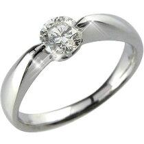 鑑定書付ダイヤダイヤモンドリングプラチナリング婚約指輪指輪エンゲージリング0.50ctVSクラス一粒ダイヤモンド大粒ダイヤモンド