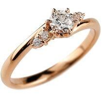 [送料無料]婚約指輪エンゲージリングダイヤモンドリングピンクゴールドk18ダイヤ0.27ct一粒ダイヤモンド大粒ダイヤモンドリング指輪【_包装】05P20Sep14