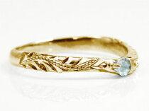 ハワイアン指輪ジュエリーハワイアンリングアクアマリンピンクゴールドk18k18pg3月誕生石ミル打ちミル