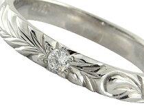 ハワイアン指輪ジュエリーハワイアンリングダイヤモンド一粒ダイヤモンドダイヤ0.05ctピンキーリングホワイトゴールドK18