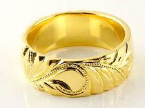 [送料無料]ハワイアンジュエリーハワイアンリング指輪イエローゴールドk1818金幅広8mm地金リング宝石なしハワイミル打ちハワジュレディース【_包装】05P20Sep14