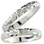 [送料無料]ハワイアンジュエリーペアリングダイヤモンドシルバー結婚指輪マリッジリングハワジュhawaii2本セット【楽ギフ_包装】【RCP】