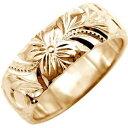 ハワイアンジュエリー ハワイアンリング 幅広 リング 指輪 ピンクゴールドK18 K18PG オリジナル 手彫り ...