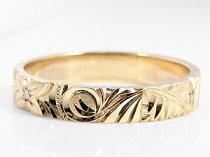 ダイヤモンドリングハワイアンリング指輪ピンクゴールドK18オリジナルリング一粒ダイヤモンドミル打ち