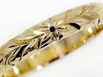 ハワイアンジュエリーブラックダイヤモンドハワイアンリング結婚指輪婚約指輪イエローゴールドk18一粒ダイヤモンド指輪