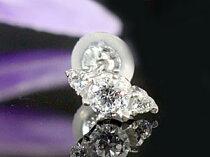 片耳ピアスダイヤモンドピアストリロジー;ホワイトゴールドk18ダイヤモンド0.13ct