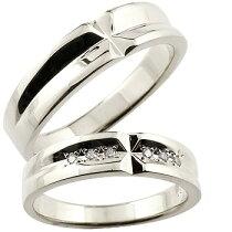 クロスペアリング結婚指輪マリッジリングダイヤモンドホワイトゴールドk18k18wg0.08ct結婚記念リング
