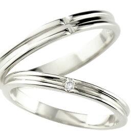 クロス ペアリング 結婚指輪 マリッジリング シルバー ダイヤモンド 一粒ダイヤモンド ハンドメイド 2本セット【楽ギフ_包装】【コンビニ受取対応商品】 指輪 大きいサイズ対応 送料無料