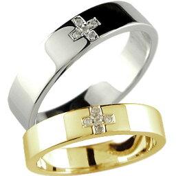 クロス ペアリング 結婚指輪 マリッジリング ブライダルリング ウェディングリング ウェディングバンド 結婚記念 結婚式 ダイヤモンド ホワイトゴールドk18 イエローゴールドk18 ハンドメイド 2本セット18k 18金【楽ギフ_包装】 指輪 送料無料