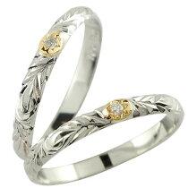 [送料無料]ハワイアンジュエリーペアリング結婚指輪ホワイトゴールドk18一粒ダイヤモンドマリッジリングコンビ【_包装】