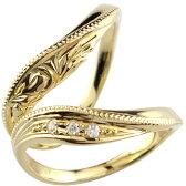 [送料無料]ハワイアンジュエリー ペアリング ダイヤモンド 結婚指輪 マリッジリング イエローゴールドk18 ミル打ち ハンドメイド 2本セット18k 18金【楽ギフ_包装】0824楽天カード分割【コンビニ受取対応商品】