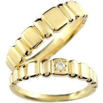 [送料無料]ペアリングイエローゴールドk18ダイヤダイヤモンド結婚指輪マリッジリングハンドメイド2本セット【_包装】