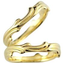 [送料無料]ペアリング結婚指輪マリッジリングイエローゴールドk18波ハンドメイド2本セットミル打ち【_包装】