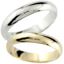 [送料無料]ペアリング結婚指輪マリッジリングウェディングリングウェディングバンド記念リングイエローゴールドk18ホワイトゴールドk18k1818金結婚式地金リング宝石なし甲丸2本セット【_包装】05P20Sep14