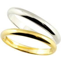 [送料無料]ペアリング指輪イエローゴールドk18イエローゴールドk18シンプル結婚指輪マリッジリング2本セット甲丸【_包装】【RCP】