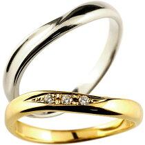 [送料無料]結婚指輪ペアリングマリッジリング指輪ダイヤダイヤモンドホワイトゴールドk18イエローゴールドk181ハンドメイド2本セット【_包装】【RCP】