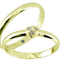 [送料無料]結婚指輪ペアリングマリッジリングダイヤダイヤモンドハートイエローゴールドk182本セット甲丸【_包装】【RCP】