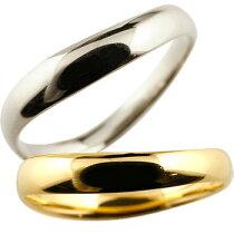 [送料無料]V字ペアリング結婚指輪マリッジリングホワイトゴールドk18イエローゴールドk18地金リング結婚式シンプル宝石なし【_包装】【RCP】