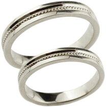 [送料無料]結婚指輪マリッジリングプラチナペアリング結婚式地金リングミル打ち宝石なしシンプル【_包装】【RCP】