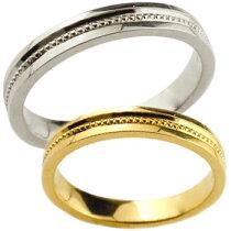 [送料無料]結婚指輪マリッジリングホワイトゴールドk18イエローゴールドk18ペアリング結婚式地金リングミル打ち宝石なしシンプル【_包装】【RCP】