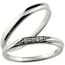シルバーダイヤモンド結婚指輪マリッジリングペアリングウェディングリング結婚記念つや消しダイヤモンドポイント加工ダイヤポイントあらしアンティーク加工pt900ハンドメイド2本セット【_包装】0824カード分割