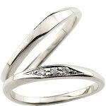 [送料無料]ペアリングマリッジリング結婚指輪結婚記念リングウェディングリングウェディングバンドダイヤモンドプラチナ細め荒しダイヤモンドポイント加工つや消し2本セット【楽ギフ_包装】FS04Jan15P25Jan15