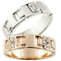 [送料無料]ペアリングマリッジリング結婚指輪結婚記念リングウェディングリングウェディングバンドダイヤモンドピンクゴールドK18ホワイトゴールドk1818金幅広2本セット【_包装】FS04Jan1505P04Jan15