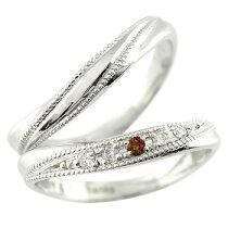 [送料無料]結婚指輪ペアリングマリッジリングダイヤダイヤモンドプラチナ900結婚記念リングウェディングリングブライダルリングガーネット1月誕生石ミル打ち2本セット【_包装】