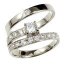 結婚指輪 マリッジリング ホワイトゴールドk18 ペアリング 18金 18k ダイヤモンド エタニティ リング 大粒 リング ダイヤ 2本セット【楽ギフ_包装】【コンビニ受取対応商品】 指輪 大きいサイズ対応 送料無料
