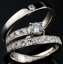 [送料無料]結婚指輪マリッジリングプラチナペアリングダイヤモンドエタニティリング大粒リングダイヤ2本セット【_包装】0824カード分割【コンビニ受取対応商品】