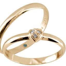 結婚指輪 ペアリング マリッジリング ダイヤ ダイヤモンド ハート ピンクゴールドk18 2本セット 甲丸18k 18金【楽ギフ_包装】【コンビニ受取対応商品】 指輪 大きいサイズ対応 送料無料