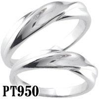 [送料無料]ハードプラチナ950結婚指輪マリッジリングウェディングリングペアリング結婚記念シンプル地金リング宝石なしPT9502本セット幅広【_包装】