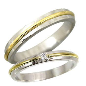 [送料無料]ペアリング ダイヤ ダイヤモンド ホワイトゴールドk18 イエローゴールドk18結婚指輪 マリッジリング ダイヤモンド 2本セット18k 18金【楽ギフ_包装】0824カード分割【コンビニ受取対応商品】:かざり屋