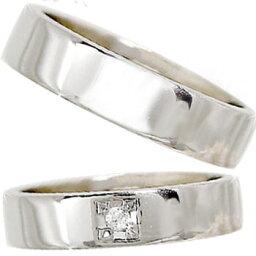 ペアリング プラチナ900ダイヤ ダイヤモンド 結婚指輪 マリッジリング 2本セット【楽ギフ_包装】【コンビニ受取対応商品】 指輪 大きいサイズ対応 送料無料