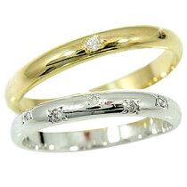 結婚指輪マリッジリングペアリングホワイトゴールドk18イエローゴールドk18ダイヤダイヤモンド指輪