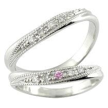 ペアリングダイヤダイヤモンドピンクサファイア結婚指輪マリッジリングホワイトゴールドk18ハンドメイド