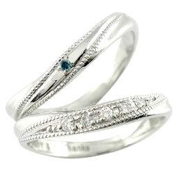 ペアリング ダイヤ ダイヤモンド 結婚指輪 マリッジリング ホワイトゴールドk18 ペアリング ミル打ち 2本セット18k 18金【楽ギフ_包装】【コンビニ受取対応商品】 指輪 大きいサイズ対応 送料無料