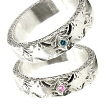 ペアリング結婚指輪ハワイアンブルーダイヤモンドピンクサファイアホワイトゴールドk18マリッジリングハワジュ