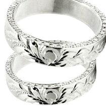 [送料無料]結婚指輪ハワイアンペアリングダイヤモンドペアリングマリッジリングシルバー結婚記念リングハワジュhawaii2本セット幅広【_包装】【RCP】