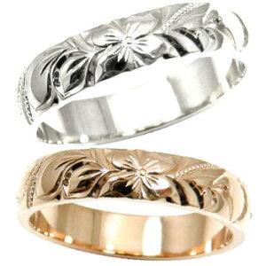 [送料無料]ハワイアンペアリング プラチナリング ピンクゴールド18 結婚指輪 PT900 k18PG 結婚記念リング ハワイアンジュエリー2本セット ミル打ち ハワジュ18k 18金ブライダルジュエリー 【楽ギフ_包装】
