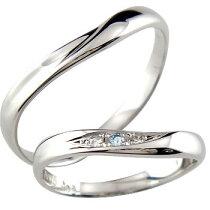 ペアリング結婚指輪ダイヤモンドブルートパーズホワイトゴールドk18